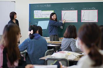 教育実習Ⅰ(小学校)