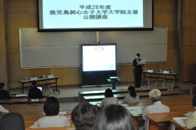 大学院公開講座