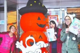 2016 ハッピーハロウィン秋祭り