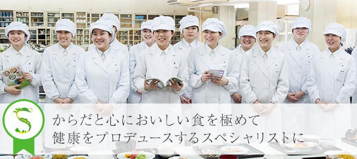 main_food