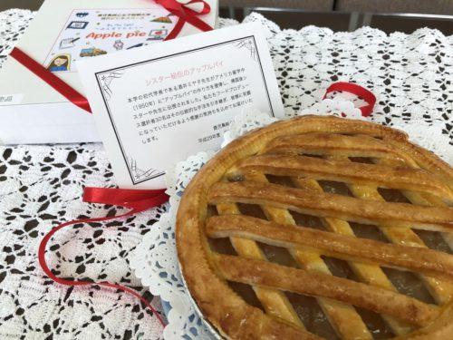 「純短祭」で販売する現代ビジネスコースのアップルパイ!