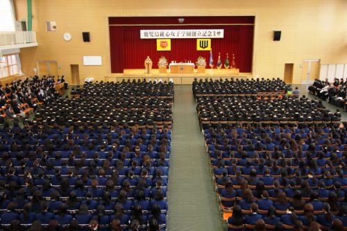鹿児島純心女子学園創立記念ミサを行いました