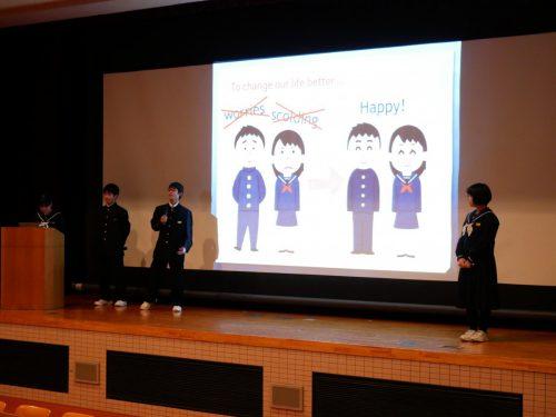 「第3回鹿児島県中高生英語プレゼンテーションコンテスト」開催