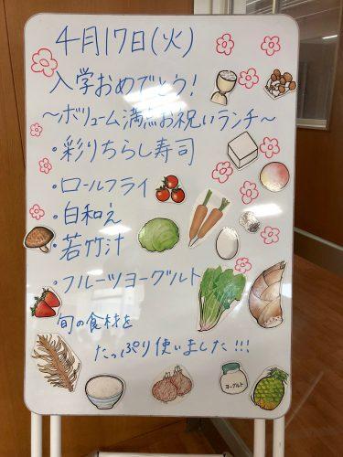 食物栄養専攻2年生の「給食管理実習1」が始まりました