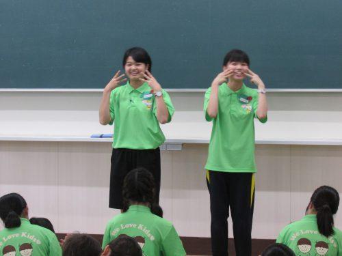 第2回「純心こども講座」を開催しました