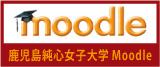 Moodleサイト