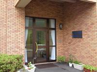 心理臨床相談センター