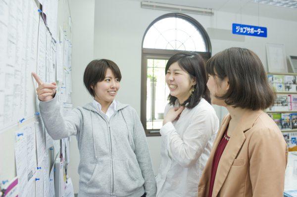 平成28年度鹿児島純心女子大学就職状況