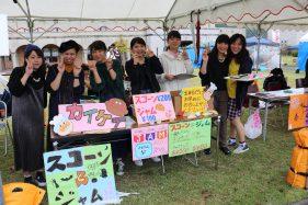 大学祭「White Lily Festival 2017」開催