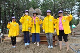 「吹上浜砂の祭典」ボランティア