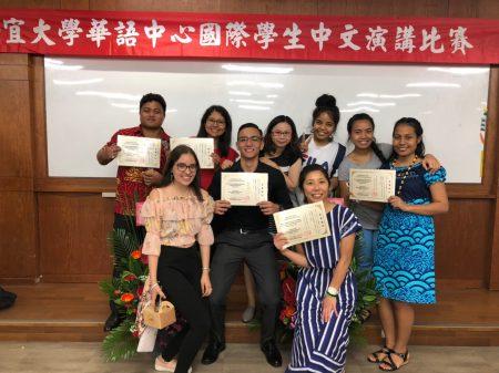 中国語スピーチコンテストで入賞