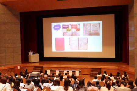 健康栄養学科特別講話「先輩からあなたへ」
