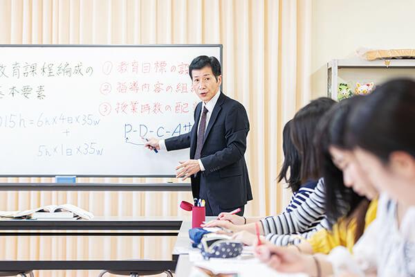 特別支援教育課程論