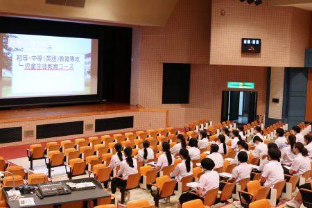 「姉妹校対象入試説明会」を開催
