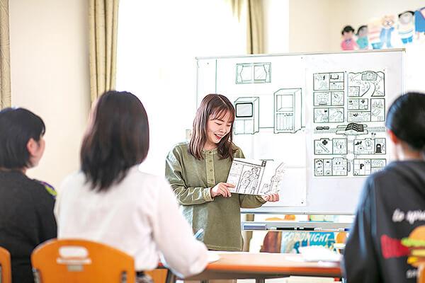 日本語教授法Ⅰ・Ⅱ