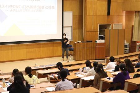 「令和3年度 小学校英語BRUSH-UP秋季純心セミナー」を開催