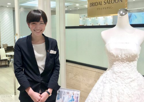 [勤務先] SHIROYAMA HOTEL Kagoshima