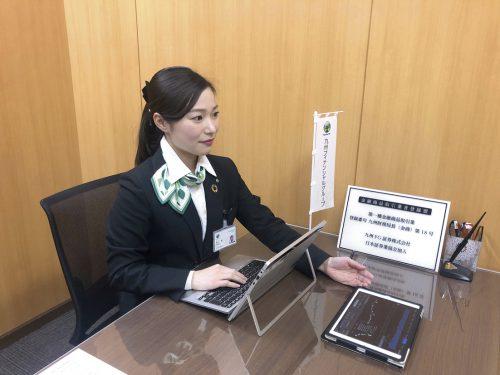 [勤務先] 九州FG証券株式会社(株式会社 鹿児島銀行より出向)