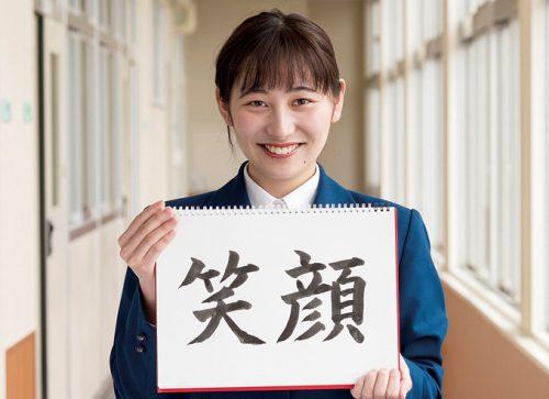 [研修先] SHIROYAMA HOTEL Kagoshima