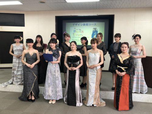デザイン表現コース「大島紬ファッションショー」