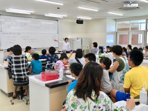 純心市民講座「親子で実験!夏休みの自由研究ガイド」
