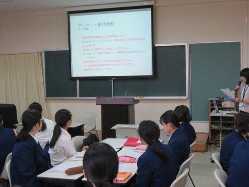 「かごしま学2」の授業で『鹿児島まちづくり講座』を実施しました