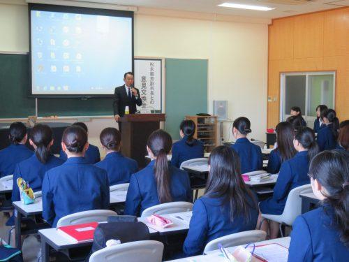 鹿児島市松永範芳副市長との「意見交換会」を実施しました