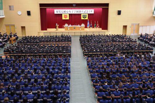 鹿児島純心女子学園「創立記念ミサ」を行いました