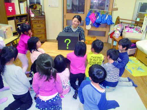 [勤務先] 社会福祉法人 愛育福祉会 あづま保育園