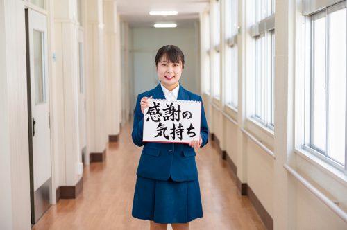 [研修先] SHIROYAMA HOTEL Kagoahima